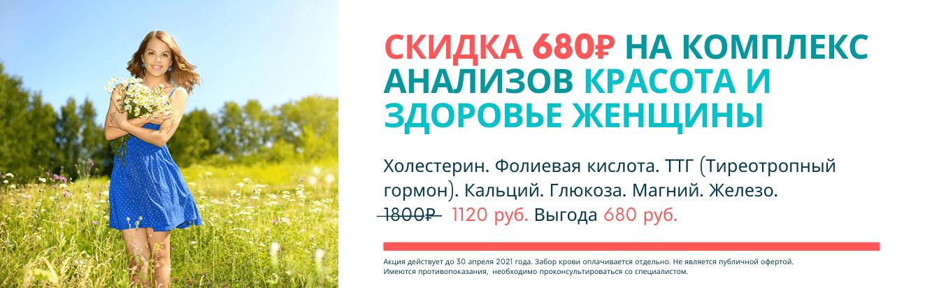 _kamensk
