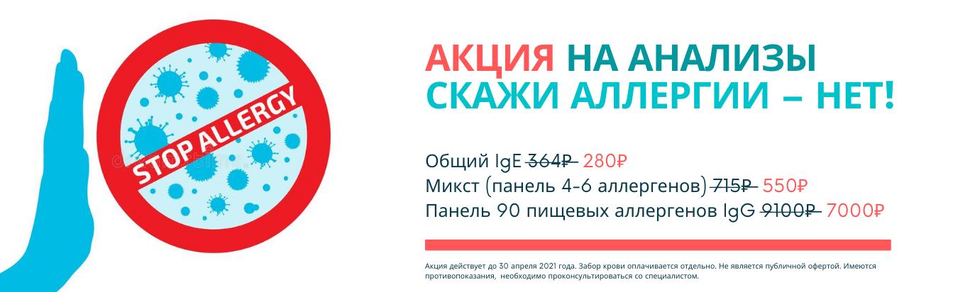 _kamensk3